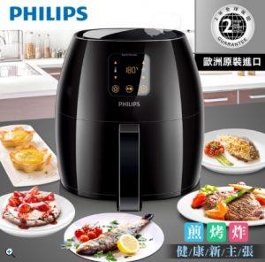 飛利浦 PHILIPS頂級數位觸控式健康氣炸鍋HD9240(圖/擷取自momo購物網)