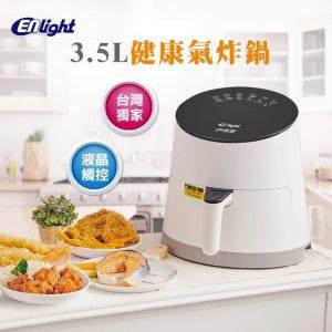 ENLight伊德爾液晶觸控健康氣炸鍋EH1804(圖/擷取自特力家)