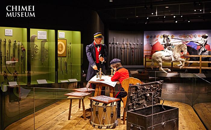 奇美博物館 兵器廳