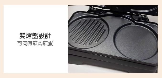 優柏EUPA早餐機 雙烤盤設計
