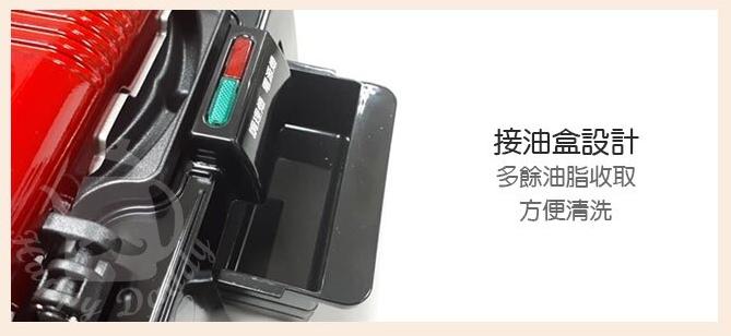 eupa早餐機 接油盒設計