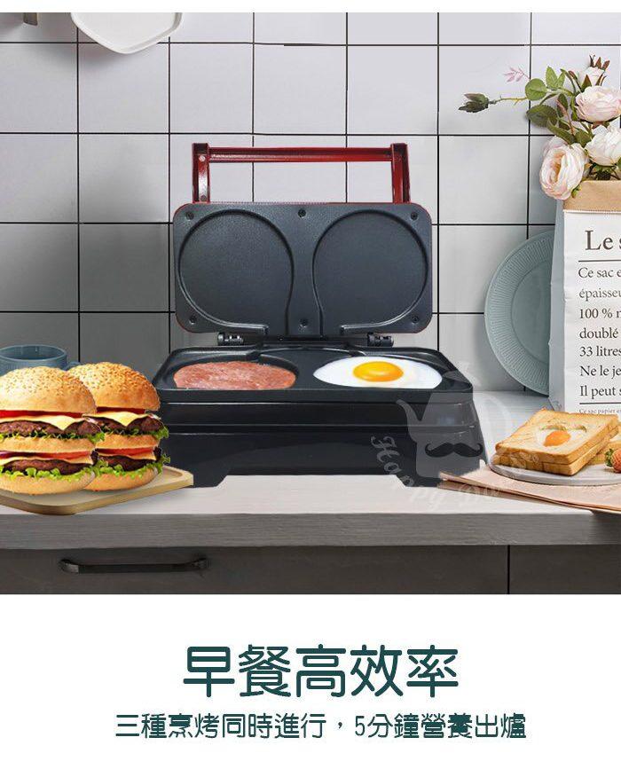 優柏EUPA早餐機2