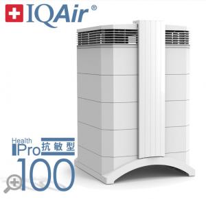 2020推薦 空氣清淨機 SARS期間醫院管理局指定唯一防疫用空氣清淨機 IQAir、清除病菌、評比、ptt推薦